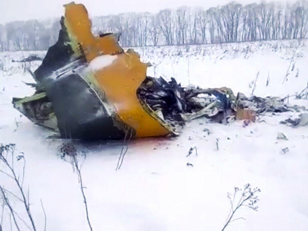 Останките на падналия Ан-148 са разпилени на голяма територия.
