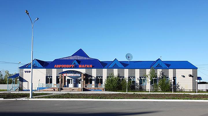 Малкото летище Маган