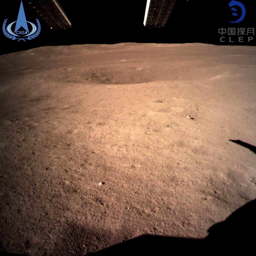 Южната част на площадката за кацане от тъмната страна на Луната.