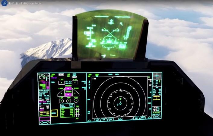 Така изглежда стъкленият кокпит, който Локхийд Мартин възнамерява да интегрира в новия F-21