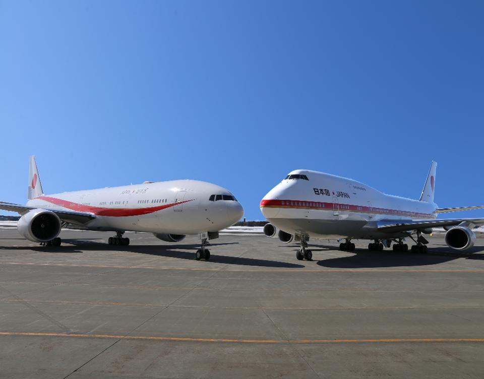 Двата нови Боинг 777-300ER застъпиха на служба в началото на 2020 и се предвижда да обслужват японските правителствени ръководители в следващите 20 години