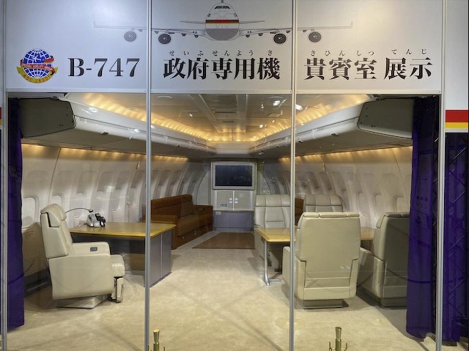 Това е държавният кабинет в носовата част на японския Air Force One 747-400