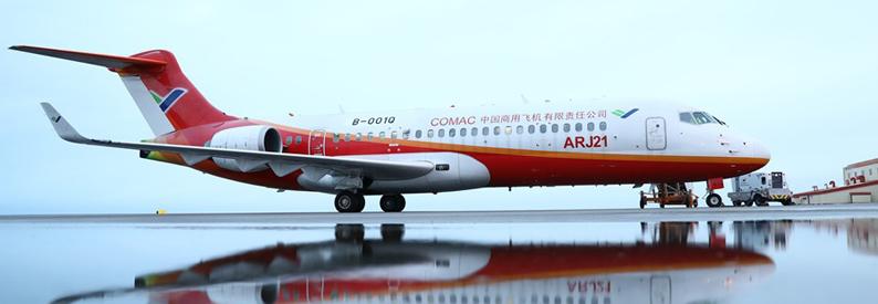 Първият клиент на ARJ21 е китайската Chengdu Airlines, която вече има 15 самолета от този тип във флота