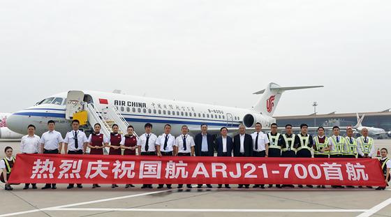 Церемонията за първия полет на ARJ21 с цветовете на националния превозвач Air China