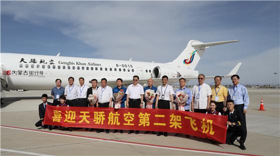 Първият чуждестранен клиент на ARJ21 е монголската  Чингиз Хан Еърлайнс