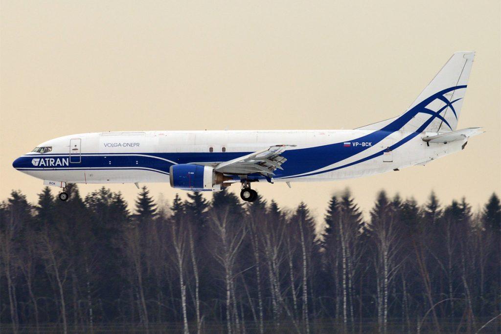 По-малките Боинг 737-400 и -800BCF оперират за дружеството Atran, част от групата Волга-Днепр